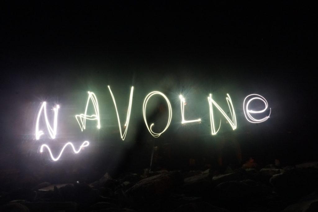 Wakesuf club NAVOLNE! Видео от команды вейксерф клуба NAVOLNE!